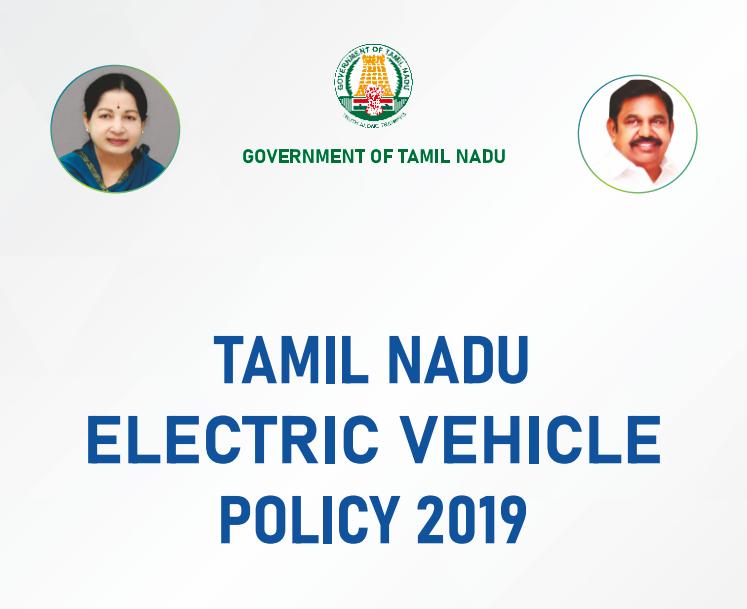 Tamil Nadu EV Policy 2019