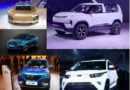 Complete list of Electric Cars Showcased at AutoExpo 2020