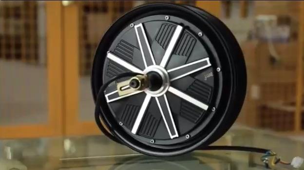 EMFi Motor