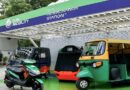 Bosch buys 26% stake in SUN Mobility
